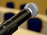 Состоится пресс-конференция партии