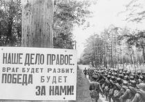 Пропагандистская рулетка крутится  и спустя 75 лет после начала войны