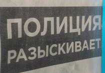 Бандит ранил ножом участкового, причастного к делу олигарха Чичваркина