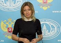 Захарова едко ответила Порошенко на его заявления о российском вторжении