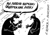Поверив уличным зазывалам, саратовские пенсионеры теряют в игре на бирже огромные деньги