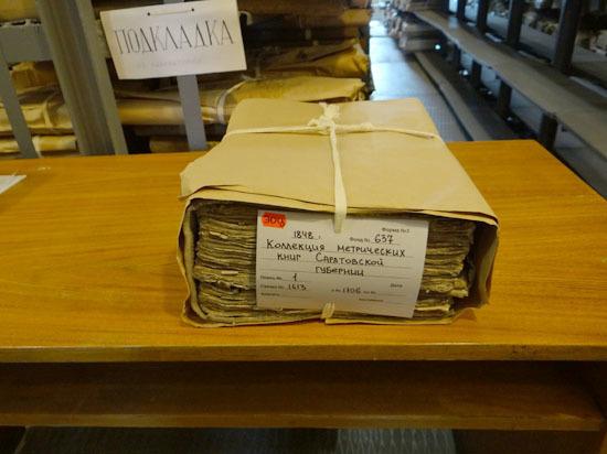 46 раритетных книг из облархива похититель продал в 40 тысяч раз дешевле их стоимости