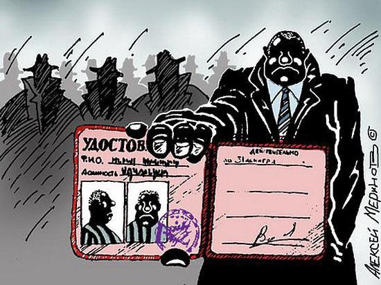 Мошенники в форме газовиков ограбили престарелых жителей области больше чем на 3 миллиона рублей