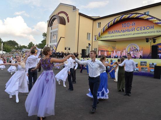 Балашовские ветераны поблагодарили Володина задрамтеатр