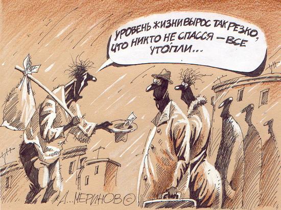 Саратовцев ожидает пугающее повышение зарплат