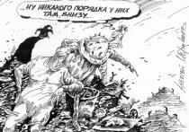 Глава Саратова устроил первый разнос подчинённым