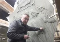 К 700-летию Клина установят необычную скульптуру
