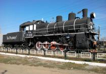 Машина ЭХ-1328 прошла железными дорогами революции, Гражданской и Великой Отечественной войн