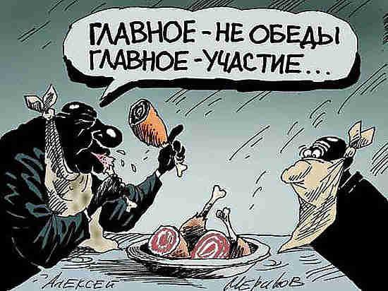 Учителя школ Саратовской области готовятся  к снижению зарплат
