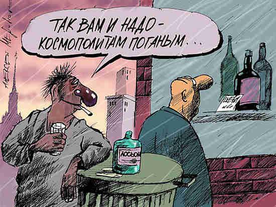 Саратовским пьяницам-дебоширам пригрозили принудительным лечением