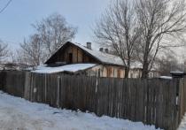 Обитателям ветхих лачуг пообещали новое жильё «метр в метр»