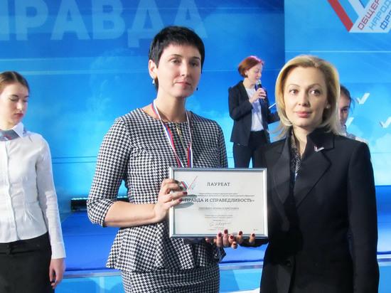Саратовские журналисты вернулись из Калининграда с наградами