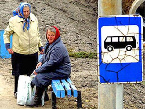...что предприниматель Сидоров по договоренности осуществлял перевозку пассажиров на городских маршрутах 18д и 2д.