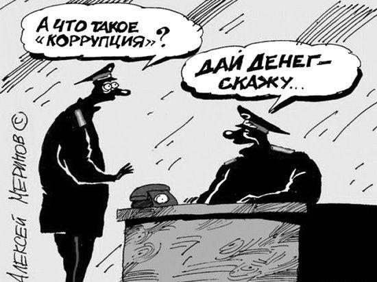 В Запорожье задержан военнослужащий Нацгвардии, вымогавший у коллеги 3,5 тыс. долл. взятки, - Нацполиция - Цензор.НЕТ 2322