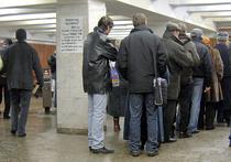 Разовая поездка в метро вырастет до 50 рублей